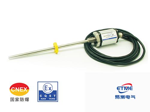 本安防爆磁致伸缩位移传感器17EX