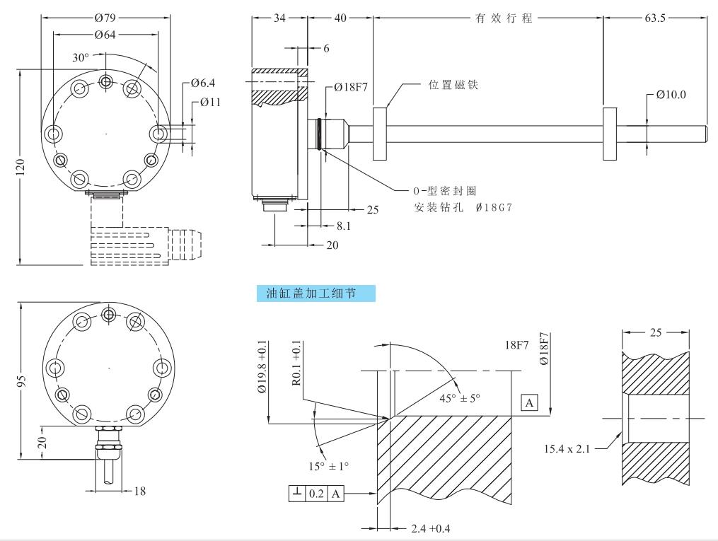 磁致位移传感器