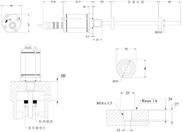 磁致伸缩位移传感器