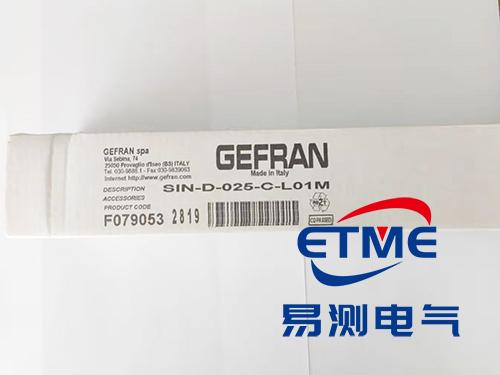 GEFRAN位移传感器SIN-D外包装